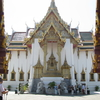 Phra Maha Prasat Group