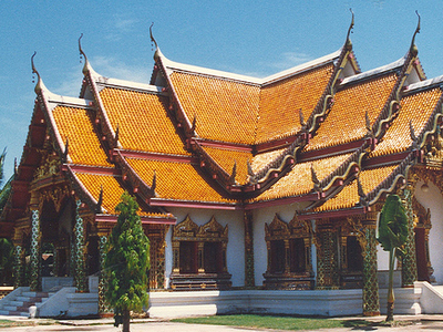 Phra That Choeng Chum