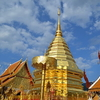 Phra That Doi Suthep