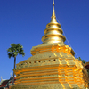 Phra That Si Chom Thong Temple