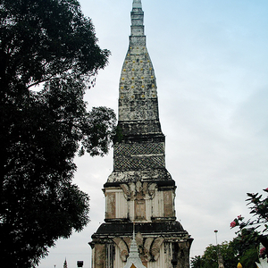 Phra That Tha Uthen