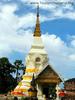 Phrathat Bang Phuan