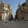 The Entrance Of The Tridente From Piazza Del Popolo