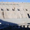 Piedra Del Aguila Dam