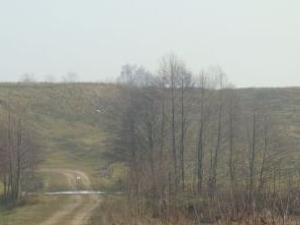 Pisarowa Mountain