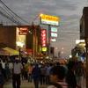 Pisco Shopping Area