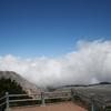 Poas Volcano Viewing Platform