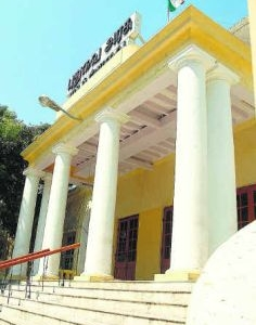 Pondicherry Legislative Assembly