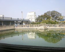 Pond Near ISKON Temple