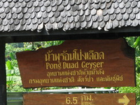 Pong Dueat Hot Spring