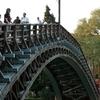 Accademia Bridge (Ponte dell'Accademia)