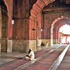 Prayer Area Inside The Mosque