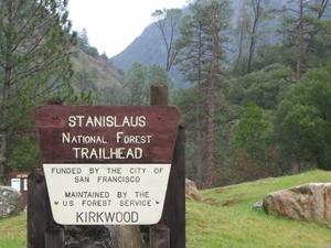 Preston Falls Trail