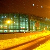 Prague Ruzyne Airport