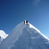 Pristine Mountain Adventure Pvt Ltd