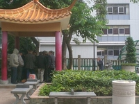 Yung Shue Tau