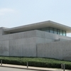 Pulitzer Foundation for the Arts
