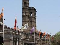 University of Pune