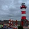 Puno City Lighthouse - Peru
