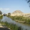 Pirámide de Neferuptah