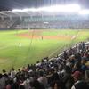 Estadio de Beisbol Francisco I. Madero