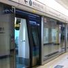 AsiaWorld Expo Station