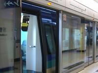 AsiaWorld Expo Station