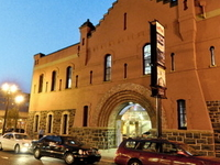 First Regiment Armory Annex