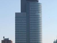 Port of Rotterdam Authority