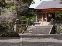 Awa Shrine