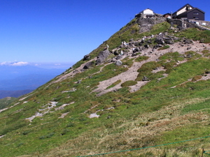 Mount Gassan