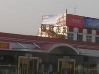 Qinhuangdao Airport