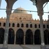 Al Nasir Muhammad Mezquita