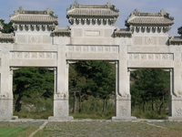 Western Qing Tombs