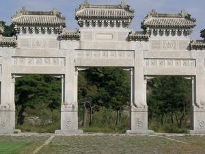 Ocidentais Túmulos Qing