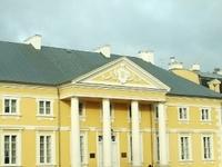 Racot Palace