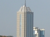 Rahimtulla Tower