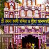 Ramna Kali Mandir