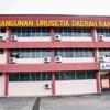 Ranau District Office