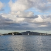 Rangitoto From Tamaki Drive - NZ
