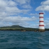 Rangitoto Over McKenzie Bay - Auckland NZ
