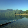 Rara National Park