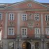 City Hall, Wiener Neustadt