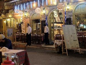 Restaurant Bairaktaris Photos