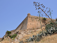 Rethymno Old Fort