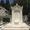 Rhodes Jewish Cemetery G Memorial