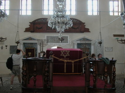 Interior Of The Synagogue