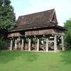 Rice House
