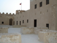 Riffa Fort
