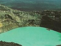 Rincon de la Vieja Volcano